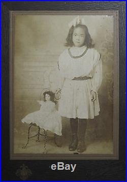 Antique Artistic African American Girl Doll Portrait Kerr Joplin Mo Rare Photo
