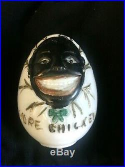 Antique Vtg Black Americana Milk Glass MORE CHICKEN Egg Lamp Shade Globe