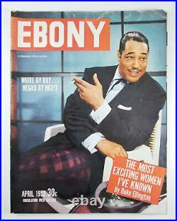 Ebony Magazine April 1952 Duke Ellington Harry T Moore Bombing