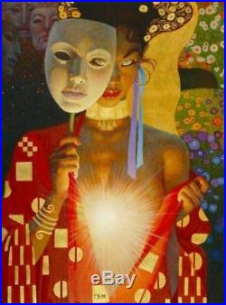 Intimacy Lithograph Thomas Blackshear II Signed Numbered Limited Edition