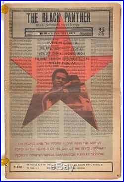 ORIGINAL 1970 BLACK PANTHER PARTY NEWSPAPER WITH HUEY NEWTON ON COVER #1