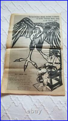 Vintage Black Panther Party Newspaper Vol IV, No 15 March 15, 1970