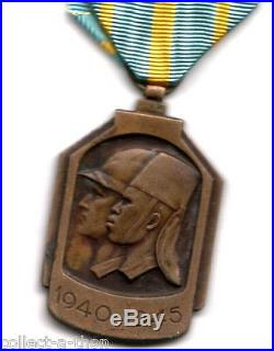 XXX-RARE WW2 MEDAL AWARDED TO AFRICAN SOLDIERS! HISTORIC BLACK MILITARIA cv $500
